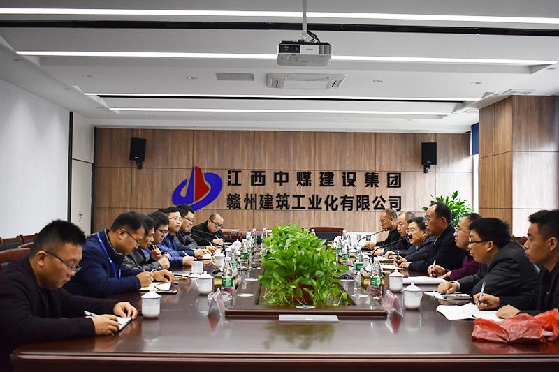 中建路橋集團有限公司至贛州建筑工業化考察.jpg